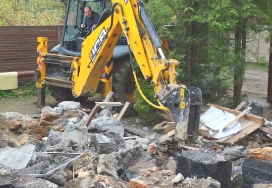 Демонтаж фундаментов в Самаре цена от 700 руб.